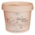 Kapous Fragrance Free Bleaching Powder Arganoil - Супра для волос с маслом арганы, 500 г.