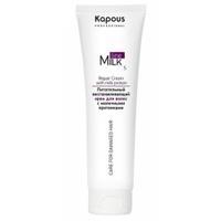 Kapous Milk Line - Питательный восстанавливающий крем для волос с молочными протеинами «Milk Line» 150 мл<br>
