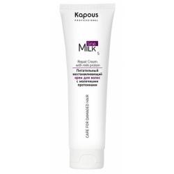 Kapous Milk Line - Питательный восстанавливающий крем для волос с молочными протеинами «Milk Line» 150 мл