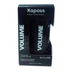 Kapous Professional Hyaluronic Acid Volumetrick - Пудра для придания объема на волосах, 7 мл.
