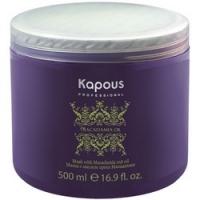 Kapous Professional Macadamia Oil - Маска для волос с маслом макадамии, 500 мл.Kapous Professional Macadamia Oil - Маска для волос с маслом макадамии, 500 мл. купить по низкой цене с доставкой по Москве и регионам в интернет-магазине ProfessionalHair.<br>