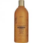 Kativa Argan Oil Conditioner - Кондиционер для волос увлажняющий с маслом арганы, 500 мл