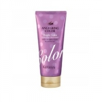 Kerasys Bright Color Treatment - Маска для осветленных волос, 200 мл