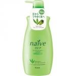 Kracie Naive Aloe&Grape Oil Balsam - Бальзам-ополаскиватель для нормальных волос, с Алоэ, 550 мл.