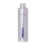 Brelil Oxilan Perfumed Emulsion 20 vol. 6% - Окислительная эмульсия 250 мл