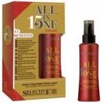 Selective Professional All in One Color - Многофункциональная маска–спрей для окрашенных волос, 150 мл
