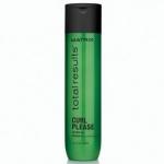 Matrix Total Results Curl Please Conditioner - Кондиционер для вьющихся волос, 300 мл
