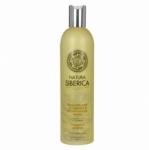 Natura Siberica - Бальзам для уставших и ослабленных волос Защита и энергия 400 мл