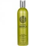 Natura Siberica - Бальзам для всех типов волос Объем и уход 400 мл