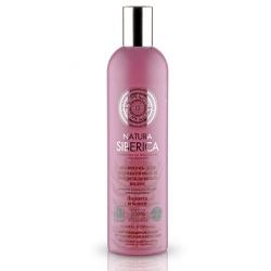Natura Siberica - Шампунь для окрашенных и поврежденных волос Защита и блеск 400 мл