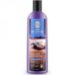 Natura Siberica Kamchatka - Бальзам для волос, Северное сияние, 280 мл