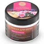 Natura Siberica Kamchatka - Маска для волос Блеск и Густота, Царский Эликсир, 300 мл