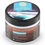 Natura Siberica Natura Kamchatka - Маска для волос Укрепление и Сила волос, Энергия Вулкана, 300 мл