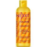 Nexxt Professional Volume Shampoo - Шампунь для объема волос, 250 млNexxt Professional Volume Shampoo - Шампунь для объема волос, 250 мл купить по низкой цене с доставкой по Москве и регионам в интернет-магазине ProfessionalHair.<br>