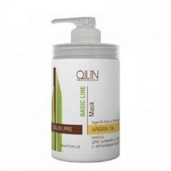 Ollin Professional Basic Line Argan Oil Shine&Brilliance - Маска для сияния и блеска с аргановым маслом, 650 мл.