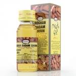 Parachute Roghan Badan Shirin - Масло сладкого миндаля, 25 мл.