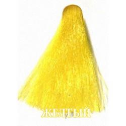Periche Cybercolor Milk Shake Yellow - Оттеночное средство для волос, желтый, 200 мл.