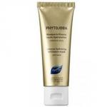 Phytosolba Phytojoba - Маска для волос, 50 мл.