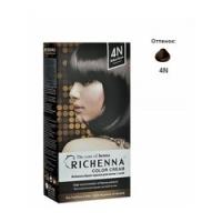 Richenna Color Cream 4 n - Крем-краска для волос с хной, коричневыйRichenna Color Cream 4 n - Крем-краска для волос с хной, коричневый  купить по низкой цене с доставкой по Москве и регионам в интернет-магазине ProfessionalHair.<br>