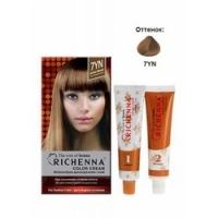 Richenna Color Cream 7 yn - Крем-краска для волос с хной, темно-золотистый блондRichenna Color Cream 7 yn - Крем-краска для волос с хной, темно-золотистый блонд  купить по низкой цене с доставкой по Москве и регионам в интернет-магазине ProfessionalHair.<br>