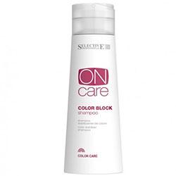 Selective On Care Tech Color Block Shampoo - Шампунь для стабилизации цвета 250 мл